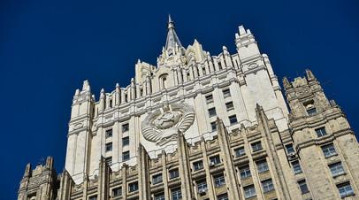 Главы МИД ЕС обсудят ситуацию в Донбассе на заседании 19 апреля