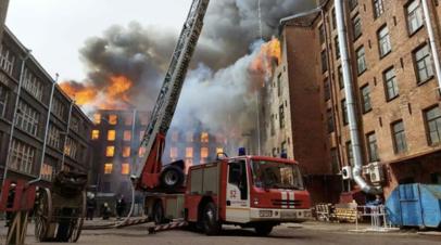 Одной из версий причины пожара на Невской мануфактуре является поджог