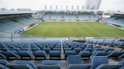 Руководство «Арены Химки» выразило готовность принять матч РПЛ «Локомотив» — «Динамо»