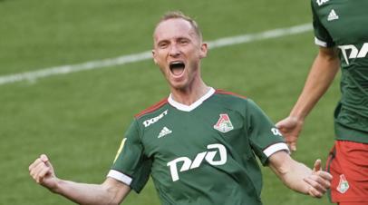 Футболист «Локомотива» Игнатьев рассказал, почему не захотел переходить в «Шальке»