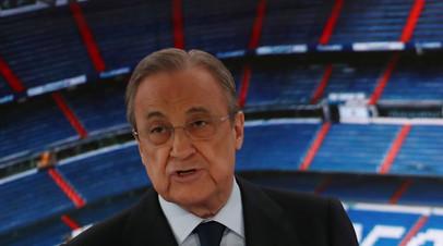 Перес выдвинул свою кандидатуру на пост президента «Реала»