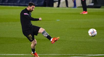 Иньеста уверен, что Месси решит исход матча с «Реалом»