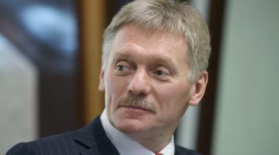 Песков: Путин сам дорабатывает послание парламенту до последних минут