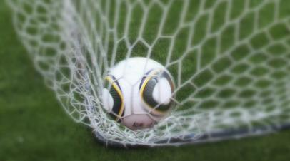 СМИ назвали клубы, которые согласились играть в европейской Суперлиге