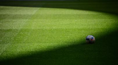 Немецкая футбольная лига выступила против создания Суперлиги