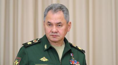 Шойгу: Россия продолжит развивать военную инфраструктуру в Арктике