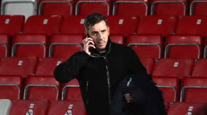 Невилл призвал отменить финал Кубка английской лиги