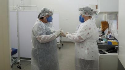 Число случаев COVID-19 в Бразилии превысило 14 млн