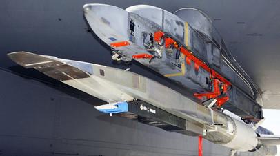 Мечты о перехватчике: США ищут новые идеи для создания защиты от гиперзвукового оружия