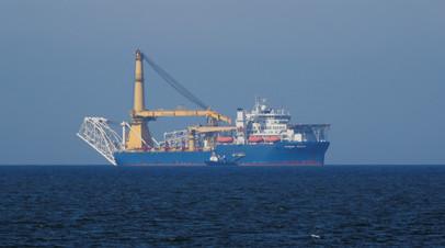 «После успешного прохождения морских испытаний»: «Академик Черский» начал укладку «Северного потока — 2» в водах Дании