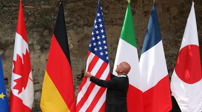 «Клуб друзей Вашингтона»: почему Россия считает формат G8 «вчерашним днём»