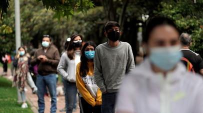За сутки в Колумбии выявлено более 15 тысяч случаев коронавируса