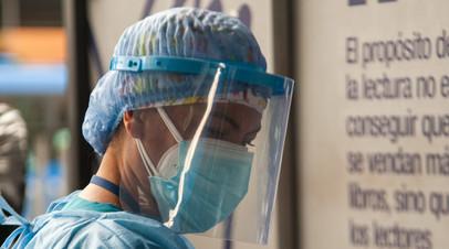 В Колумбии за сутки выявили более 19 тысяч случаев коронавируса