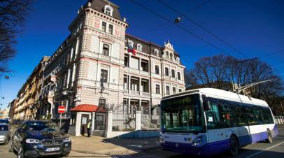 Посольство России отреагировало на высылку дипломата из Латвии