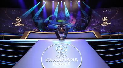 Финал Лиги чемпионов пройдёт в Стамбуле с ограниченным количеством зрителей