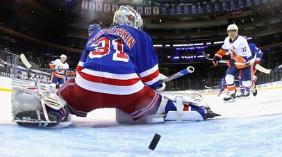 «Рейнджерс» с Панариным крупно проиграл «Айлендерс» в НХЛ