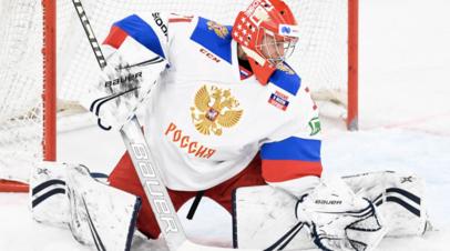 Первый канал покажет матчи сборной России на чемпионате мира по хоккею