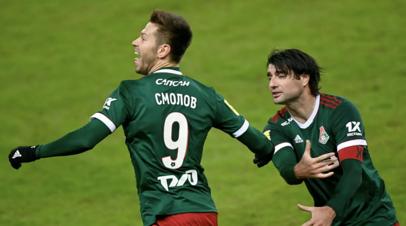 «Зенит» и «Локомотив» объявили составы на матч 28-го тура РПЛ