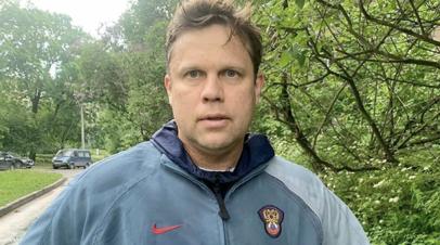 РФС дисквалифицировал Радимова на пять матчей