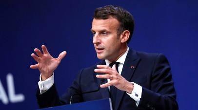 Макрон назвал темы предстоящего саммита Евросовета