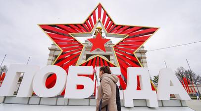 «По праву наследников поколения победителей»: в России проходят торжества в честь 76-й годовщины победы в ВОВ