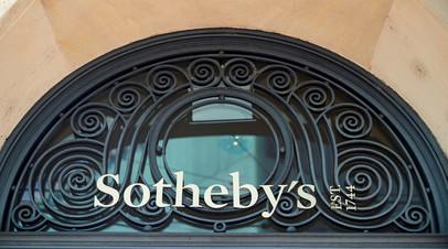Аукцион Sotheby's впервые продаст картину за криптовалюту