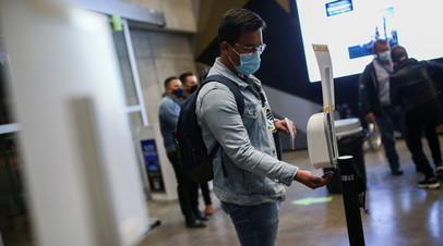 За сутки в Колумбии зафиксировали более 14 тысяч случаев коронавируса