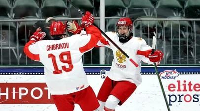 11-й гол Мичкова, три очка Чибрикова и дубль Мирошниченко: Россия обыграла Финляндию и вышла в финал ЮЧМ-2021 по хоккею