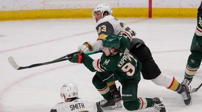 Дубль Капризова не спас «Миннесоту» от поражения в матче НХЛ с «Вегасом»
