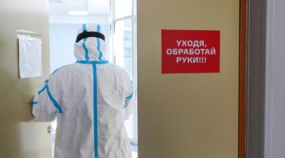 В России за сутки выявили 8115 новых случаев коронавируса