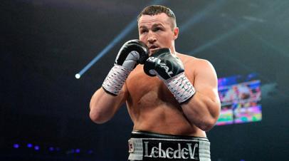 Боксёр Лебедев объяснил, почему не собирается возобновлять карьеру