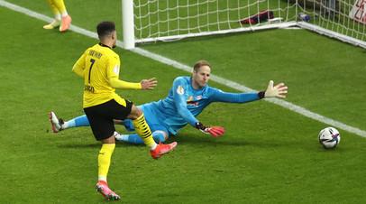 Дубли Холанда и Санчо помогли дортмундской «Боруссии» обыграть «Лейпциг» и выиграть Кубок Германии