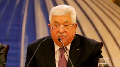 Глава Палестины призвал США вмешаться в ситуацию на Ближнем Востоке