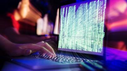 Эксперты оценили возможность создания кибервойск на Украине