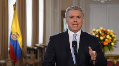 Президент Колумбии назначил нового главу МИД