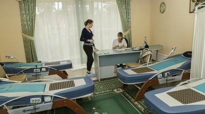 В РСТ оценили высокий уровень заполненности российских санаториев