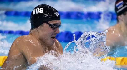 Чупков прокомментировал свою победу на ЧЕ в Будапеште на дистанции 200 м брассом