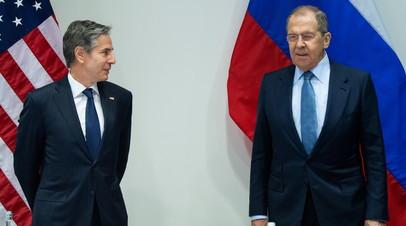 Лавров рассказал детали своего разговора с госсекретарём США