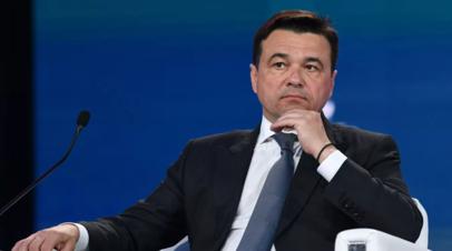 Воробьёв назвал Подмосковье лучшим местом для завода Tesla в России