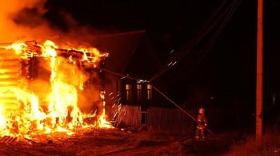 При пожаре в Удмуртии погибли люди