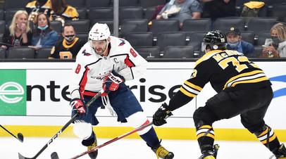 Овечкин получил два удара со спины за несколько секунд от хоккеистов «Бостона»
