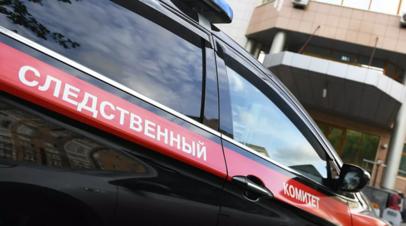 В Мытищах возбудили дело по факту гибели двух детей в результате пожара