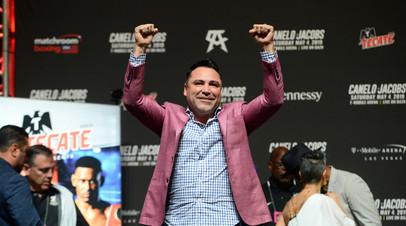 Де ла Хойя бросил вызов главе UFC