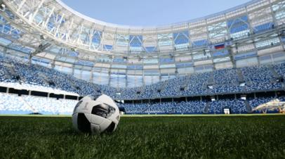 Гендиректор «Нижнего Новгорода» прокомментировал выход команды в РПЛ