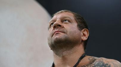 Боец MMA Александр Емельяненко высказался в поддержку Путина