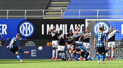 «Интер» разгромил «Удинезе» в заключительном туре Серии А