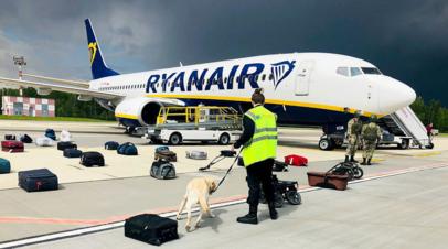 Авиаэксперт прокомментировал ситуацию вокруг посадки самолёта Ryanair в Белоруссии