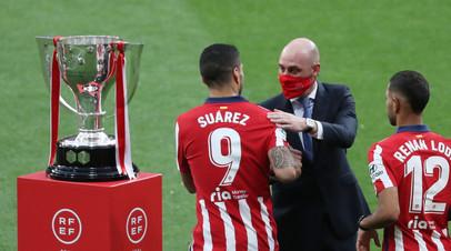 Суарес признался, что золото Примеры с «Атлетико» для него ценнее, чем с «Барселоной»