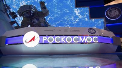 «Коммерсантъ» сообщил детали дела о хищении у «Роскосмоса» более 1 млрд рублей