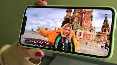 Российская поклонница «Друзей» рассказала, как попала в специальный эпизод сериала
